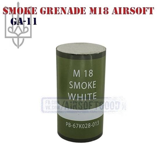 Дымовая граната M18 White Страйкбольная (GA-11)