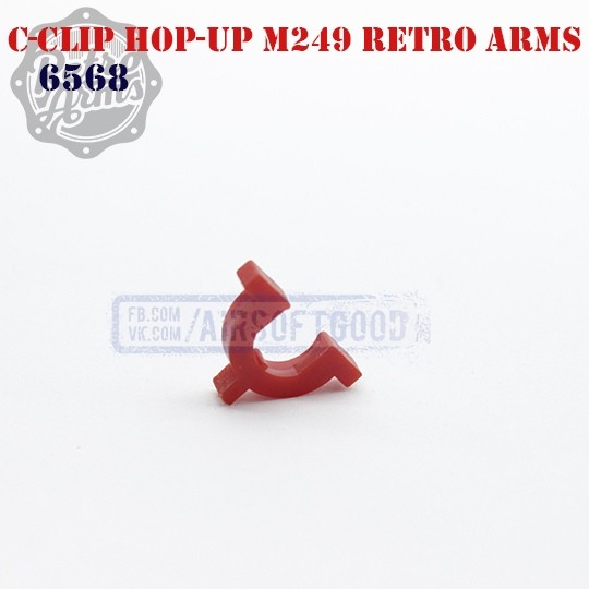 Клипса Hop-UP M249 Retro Arms (6568)