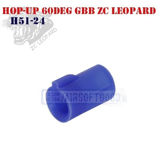 Резинка Hop-UP 60deg GBB ZC Leopard (H51-24)
