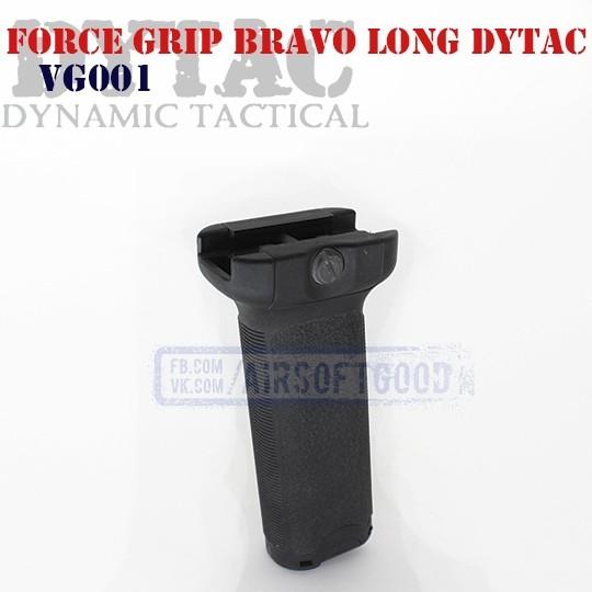Рукоять переноса BRAVO Long DYTAC (VG001)