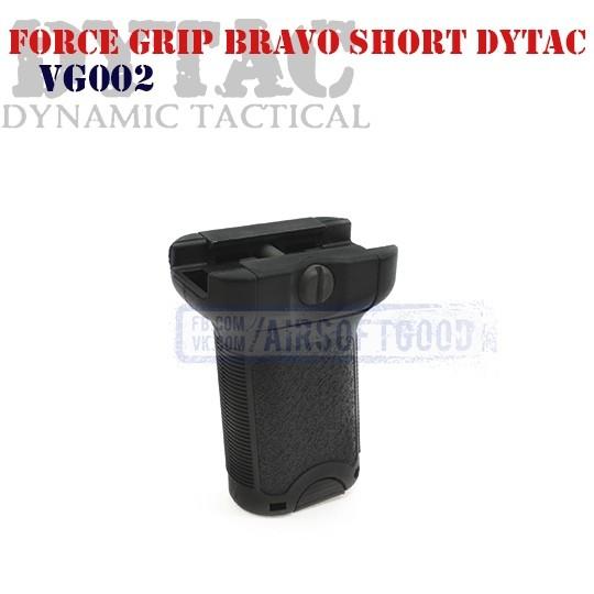Рукоять переноса BRAVO Short DYTAC (VG002)