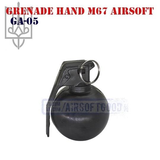 Ручная граната М67 Страйкбольная (GA-05)
