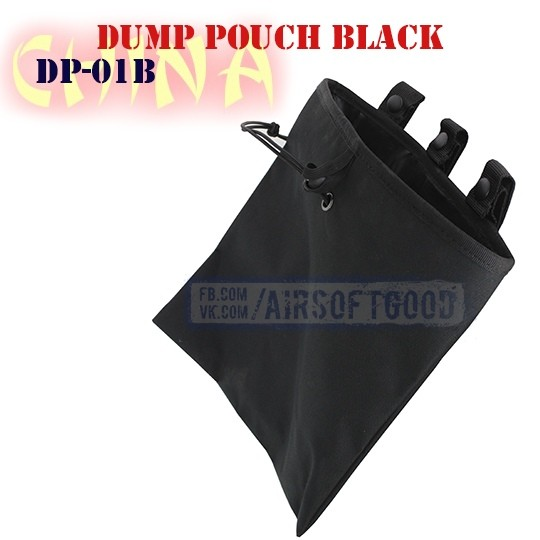 Сумка сброса Black (DP-01B)