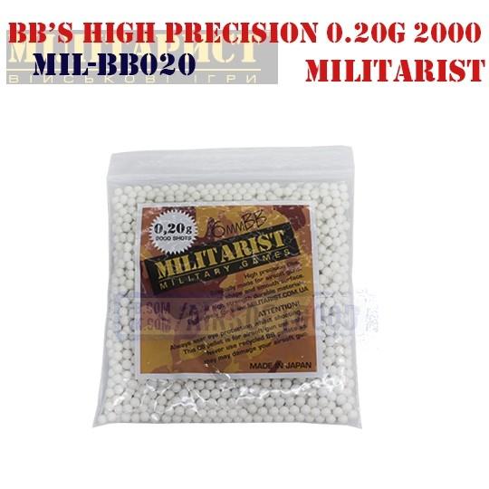 Шары High Precision 0.2грамм 2000штук MILITARIST (MIL-BB020)