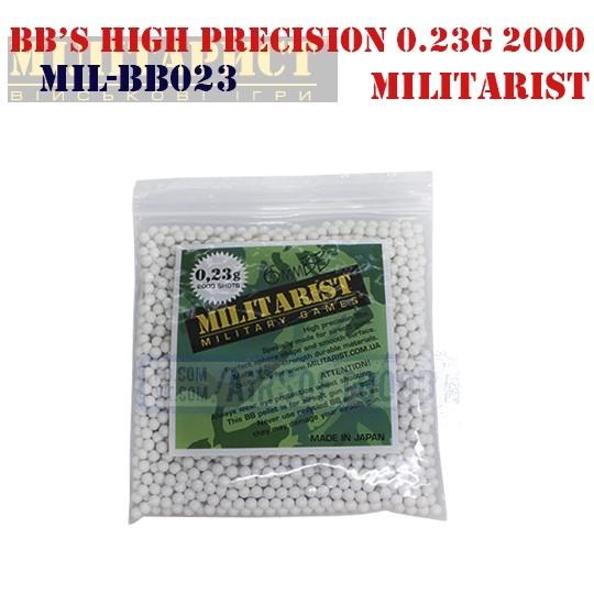 Шары High Precision 0.23грамм 2000штук MILITARIST (MIL-BB023)