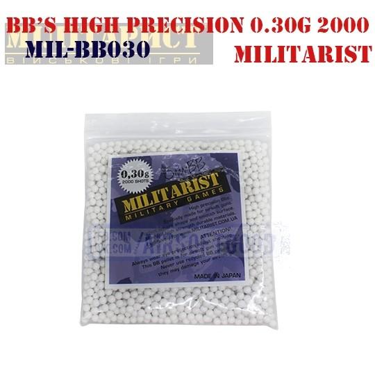 Шары High Precision 0.3грамм 2000штук MILITARIST (MIL-BB030)