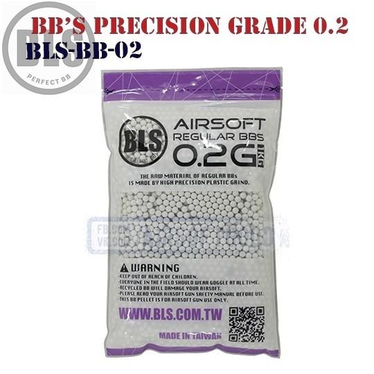 Шары Precision Grade 0.2 грамм 1кг BLS (BLS-BB-02)