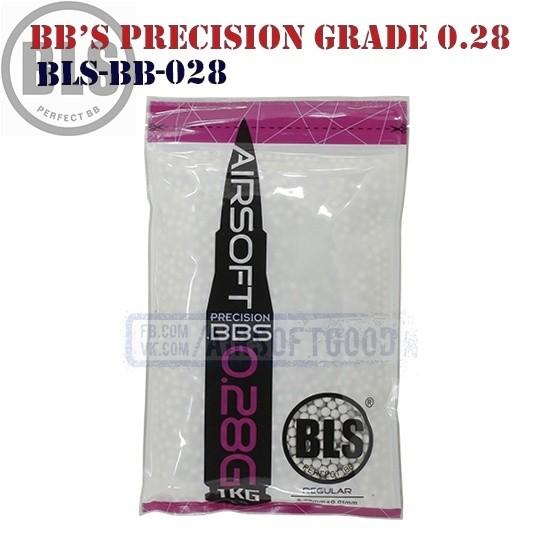 Шары Precision Grade 0.28 грамм 1кг BLS (BLS-BB-028)