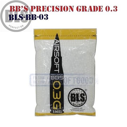 Шары Precision Grade 0.3 грамм 1кг BLS (BLS-BB-03)