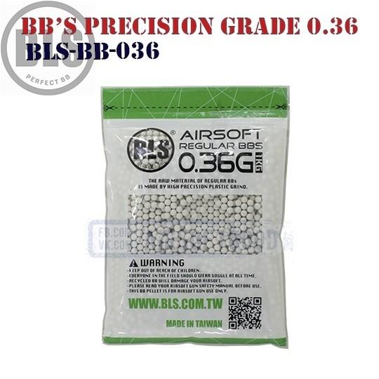 Шары Precision Grade 0.36 грамм 1кг BLS (BLS-BB-036)