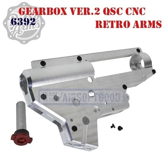 Gearbox Shell Version 2 QSC 8mm Aluminum CNC Retro Arms (6392)