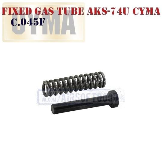 Fixed Gas Tube AKS-74U CYMA (CM.045F)