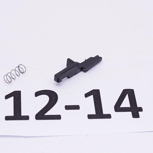 Tappet Plate с пружинкой AEP G18C CYMA CM.030