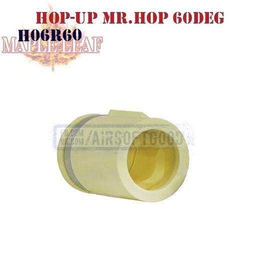 Hop-UP Bucking MR.HOP VSR/GBB 60deg Maple Leaf (H06R60)