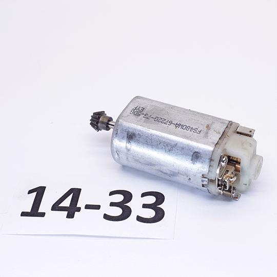 Мотор Мощный короткий Motor High Torque Short CYMA CM.040 (практически новый)
