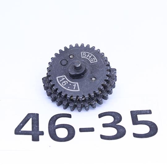Sector Gear CNC 16:1 SHS CL14008