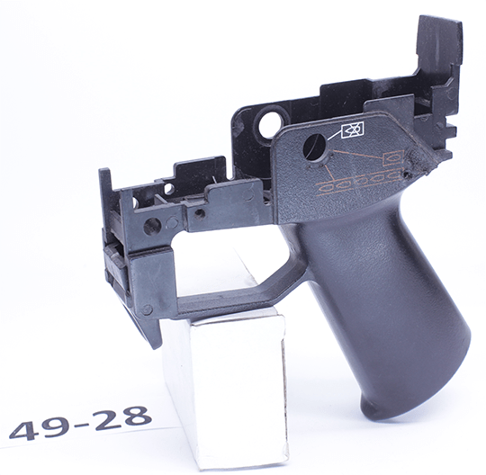 Пистолетная рукоять G36 Grip Jing Gong