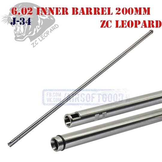6.02 Inner Barrel 200mm Stainless Steel ZC Leopard (J-34)