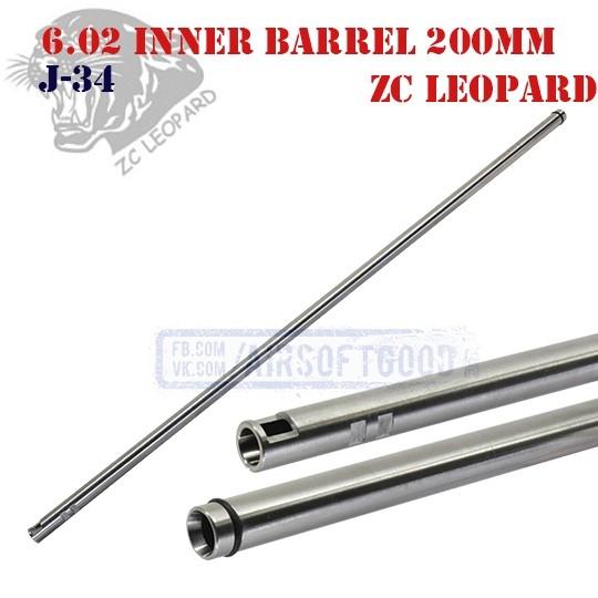 6.02 Inner Barrel 200mm Stainless Steel ZC Leopard (J-34)