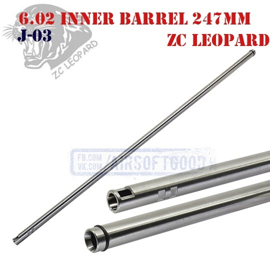 6.02 Inner Barrel 247mm Stainless Steel ZC Leopard (J-03)
