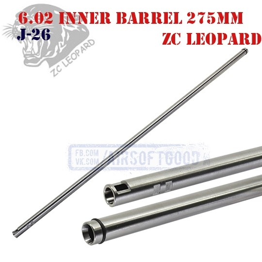 6.02 Inner Barrel 275mm Stainless Steel ZC Leopard (J-26)