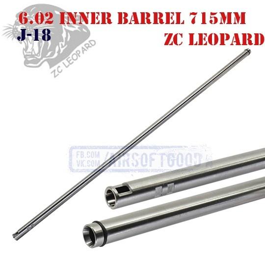 6.02 Inner Barrel 715mm Stainless Steel ZC Leopard (J-18)