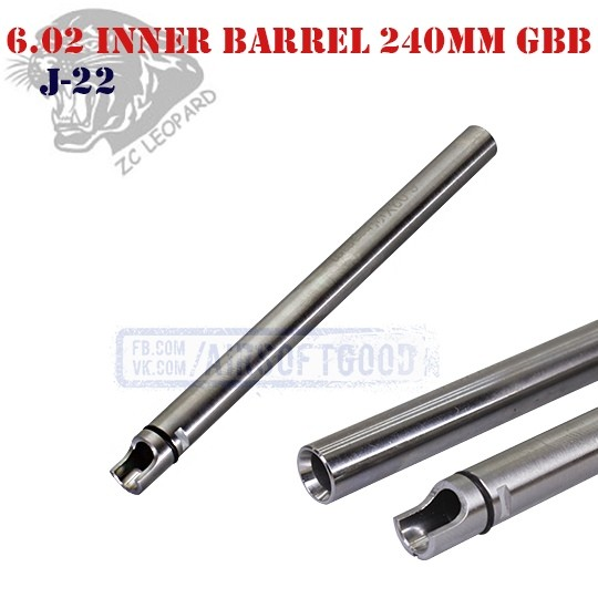 6.02 Inner Barrel GBB 240mm Stainless Steel ZC Leopard (J-22)