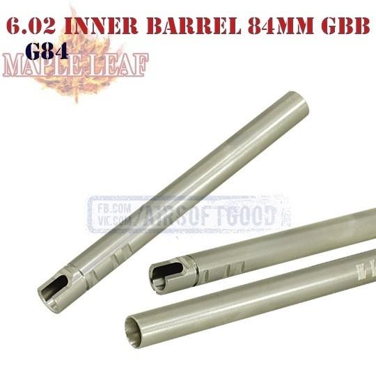 6.02 Inner Barrel GBB 84mm Maple Leaf (G84)