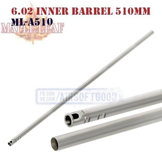 6.02 Precision Inner Barrel AEG 510mm Maple Leaf (ML-A510)