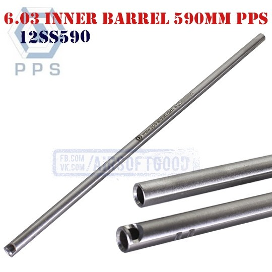 6.03 Precision Inner Barrel 590mm Stainless Steel PPS (12SS590)