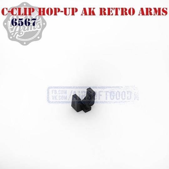 Клипса Hop-UP AK Retro Arms (6567)
