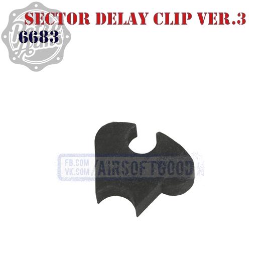Sector Delay Version 3 RetroArms (6683)