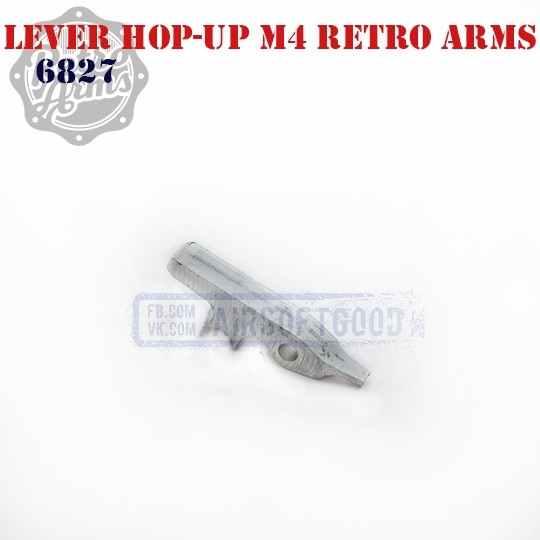Рычаг Hop-UP M4 Retro Arms (6827)