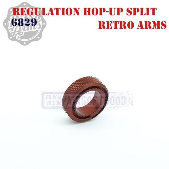 Регулировочное кольцо Hop-UP Split Retro Arms (6829)