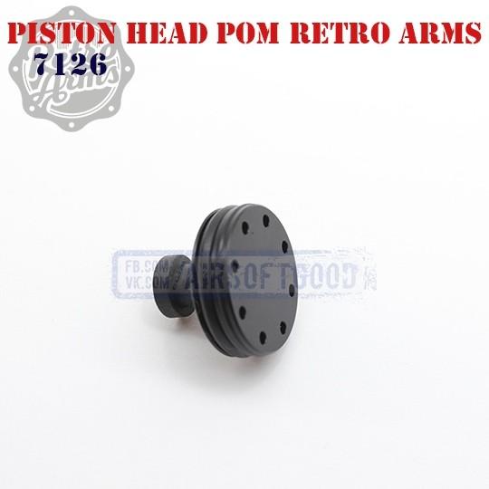 Голова поршня POM Retro Arms (7126)