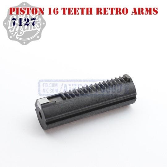 Поршень 16 зубов Retro Arms (7127)