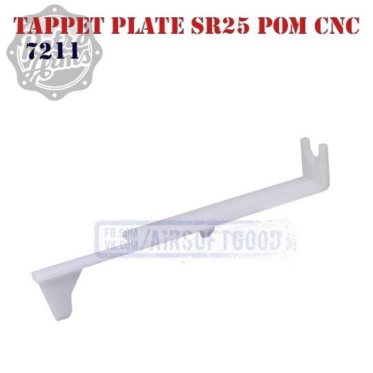 Tappet Plate SR-25 POM CNC Retro Arms (7211)