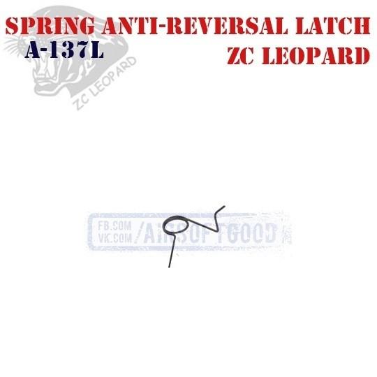 Spring Anti-Reversal Latch Gearbox Version 2/3 ZC Leopard Пружинка антиреверса