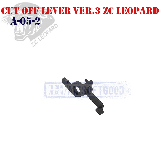 Cut Off Lever Version 3 ZC Leopard (A-05-2)
