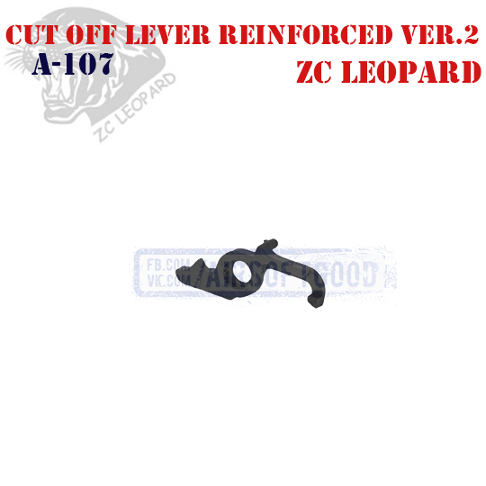 Cut Off Lever Reinforced Version 2 ZC Leopard (A-107)