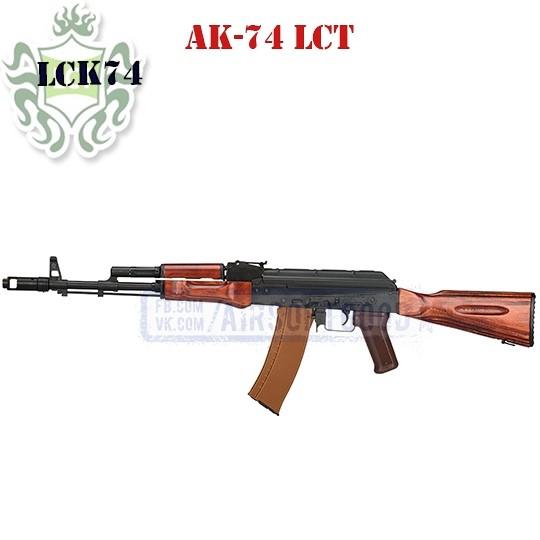 AK-74 LCT (LCK74)