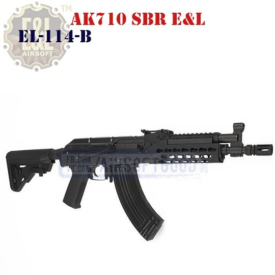 AK710 SBR Platinum Version E&L (EL-114-B)