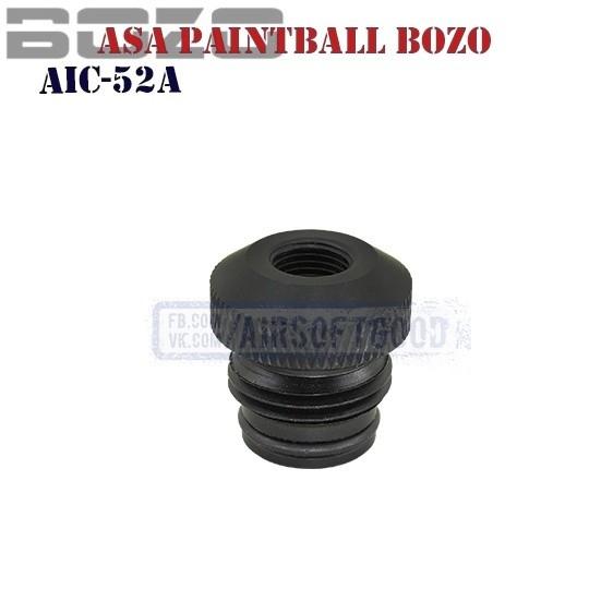 ASA Paintball BOZO (AIC-52A)