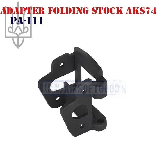 Adapter Folding Stock AKS74 (PA-111)