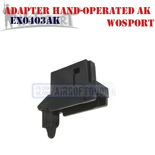 Adapter Loader Hand-Operated AK WoSporT (EX0403AK)