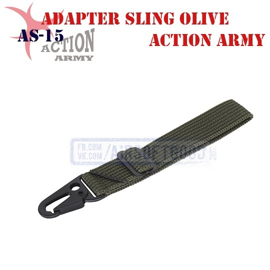 Adapter Sling Olive ACTION ARMY (AS-15)
