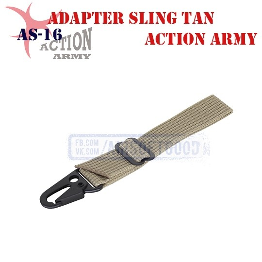Adapter Sling TAN ACTION ARMY (AS-16)