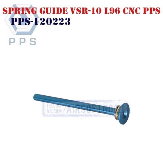 Aluminum Spring Guide VSR-10 L96 CNC PPS (PPS-14012)