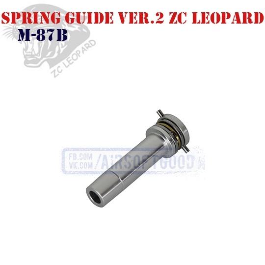 Aluminum Spring Guide Ver.2 CNC ZC Leopard (M-87B)