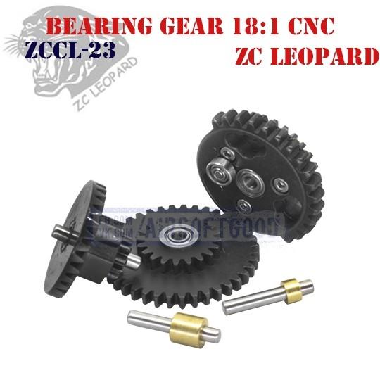 Bearing Gear Set Standard 18:1 CNC ZC Leopard (ZCCL-23)